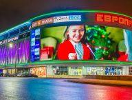 Шопинг-центр «Европа» отпраздновал свой первый день рождения