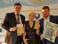 ТРК Cubus признан лучшим малым торговым центром Ленинградской области по итогам 2015 года