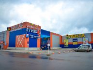 «Детство City» откроется в ТК Cubus в Волхове