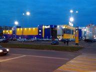 «Лента» открылась в Ярославле