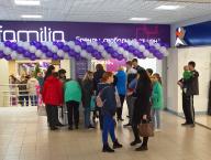 Familia дебютировала в Саранске