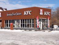 Первый KFC открылся в Мордовии