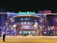 МФК Green Park открылся в Нижневартовске