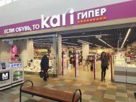 kari увеличил торговую площадь вдвое в Смоленске и Саранске