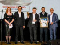 Реконцепция саранского ТК «МАКС»  признана лучшей на CRE Federal Awards 2021